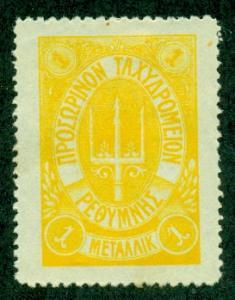 Crete #20  Mint H  Scott $165.00