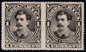 Costa Rica 1889 SC 2c pair, Imperf Between Mint