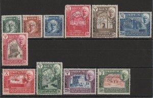 ADEN Shihr & Mukalla : 1942 Sultan Pictorial set ½a-5R, perf SPECIMEN.