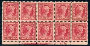 US SCOTT #367 Plate Block Of 10, Mint-VF-Sup-OG-NH (DFP 8/11/20)