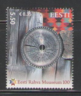 Estonia Sc 615 2009 National Museum stamp mint NH