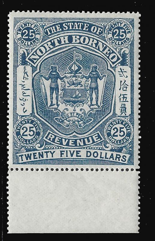 North Borneo stamps $25  blue rare Revenue (Yvert $135)  MNH