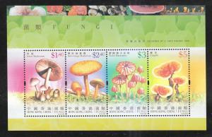 Hong Kong 2004 Sc 1124a Fungi MNH