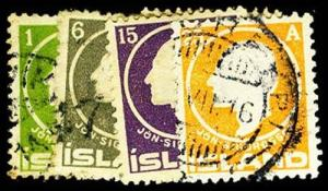 ICELAND-b-Post 1904 ISSUES (67 on) 86-91  Used (ID # 17830)