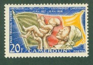 CAMEROUN 331 MH BIN$ 1.60