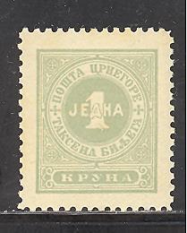 Montenegro Sc # J13 mint hinged