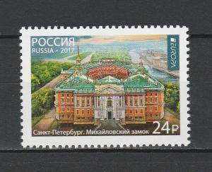 Russia 2017 Europa CEPT - Castles MNH Stamp