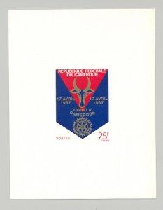 Cameroun 1967 Rotary, Horned Animal 1v Deluxe Sheet