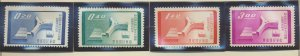 China (Republic/Taiwan) Stamps Scott #1205 To 1208, Mint Never Hinged - Free ...