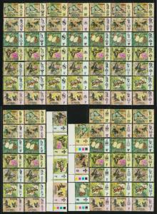 Malaysia 1971 Butterfly Series MInt Complete 13 States MA1099