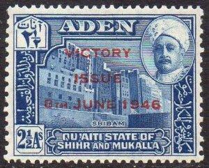 Aden (Qu'aiti State of Shihr and Mukalla) 1946 2½a blue (Victory) MH