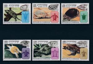 [30487] Cambodia 1998 Reptiles Turtles MNH