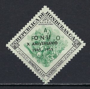 HONDURAS #C249 MINT, VF, NH - PRICED AT 1/2 CATALOG!