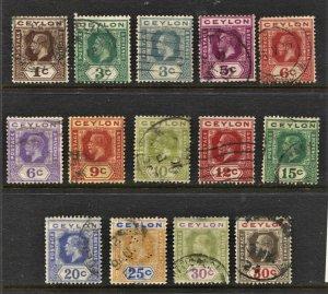 STAMP STATION PERTH Ceylon #225,227-234,236a-240 Used  Short Set - CV$30.00