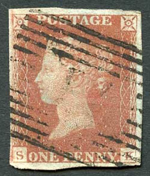 1841 Penny Red (SK) Four Margin No Faults