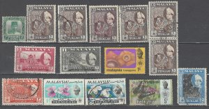 COLLECTION LOT # 2566 TRENNAGU 15 STAMPS 1921+ CLEARANCE CV+$14