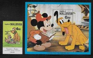Maldive Islands 950-951 Disney 50th Pluto MNH c.v. $5.50