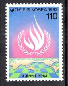 South Korea 1694 MNH VF