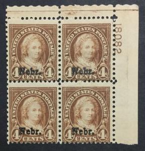 MOMEN: US #673 PLATE BLOCK MINT OG NH #24844