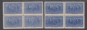 Venezuela Sc 286, 286A MNH. 1924 25c gray blue & ultramarine Bolivar Blocks, VF