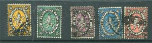 Bulgaria 1879 1st set  Sc 1-5 Mi 1-5 Used Cv $500 euro  4099
