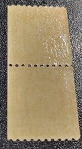 Scott Stamp #606 & 606a -Scarce MNH OG 2¢ Carmine Lake Coil LINE Pair SCV $775.