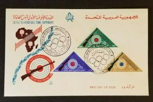 1971 Cairo Egypt United Arab Republic All Africa Table Tennis First Day Cover