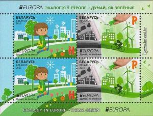 Belarus EUROPA Think Green Trees Bicycles Science Plants 2016 MNH stamp sheet