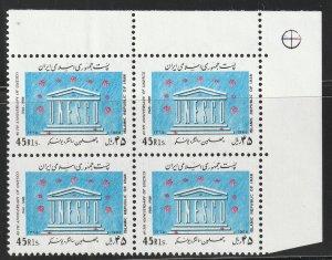 Persian stamp, Scott#2247, mint never hinged, block of 4,  #B-26