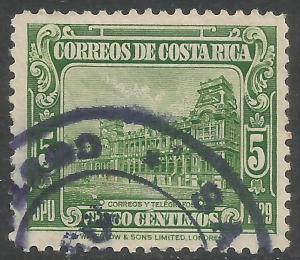 COSTA RICA 155 VFU X867-4
