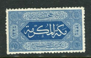 SAUDI ARABIA; 1917 early Hejaz issue Roul 13 fine Mint hinged 1pi. value