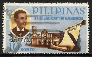 Philippines 1968 Scott# 987 Used