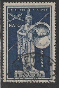 Greece Scott C73 Used Nato Airmail stamp
