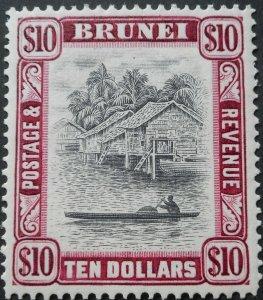 Brunei 1948 Ten Dollars SG 92 mint