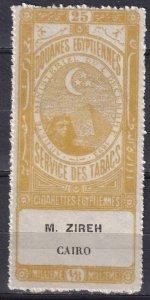 Egypt Tobacco Revenue 25 Cigarettes  (Z5663)
