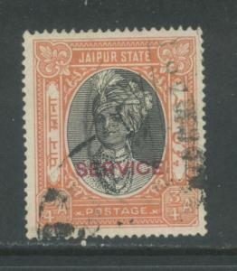 India - Jaipur O23  Used