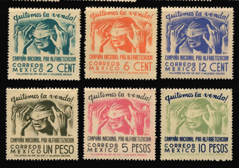 Mexico 1945 Removing Blindfold Stamp Short Set 6 Stamps Scott 806-11 MNH
