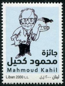 HERRICKSTAMP NEW ISSUES LEBANON Mahmoud Kahil, Caricaturist