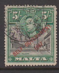 Malta Sc#221 Used