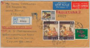 57345 - SRI LANKA - POSTAL HISTORY:  REGISTERED Cover from KOTTE to ITALY 1975