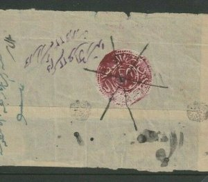 AFGHANISTAN 1881 1ab Carmine-Lake Pen Cancel Cover Front Only {samwells}Ap6