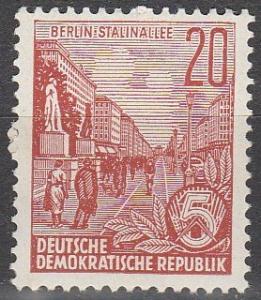 DDR #228 MNH F-VF (SU6684)