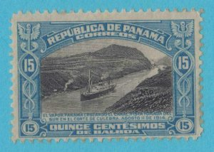 PANAMA 215 MINT HINGED  OG * NO FAULTS VERY FINE !