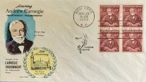 FLUEGEL 1171 Andrew Carnegie The Hague Peace Palace Block of 4