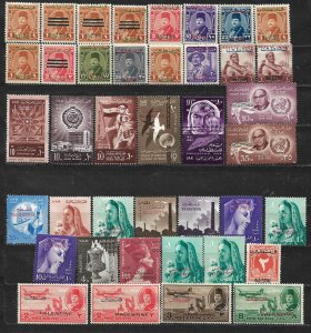 COLLECTION LOT OF 40 EGYPT USED IN PALESTINE MH 1948+ STAMPS CLEARANCE