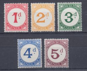 Tristan da Cunha Sc J1-J5 MLH. 1957 Postage dues, complete set, VLH, F-VF.