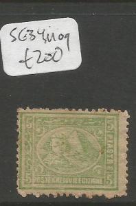 Egypt SG 34 MOG (4crq)