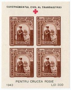 (I.B) Romania Postal : Transnistria 6L (Red Cross)