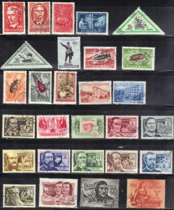 HUNGARY USED STAMP LOT #11    SEE SCAN