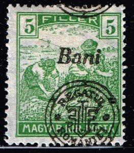 HUNGARY STAMP ROMANIAN SURCHARGED DOUBLE SURCHARGED